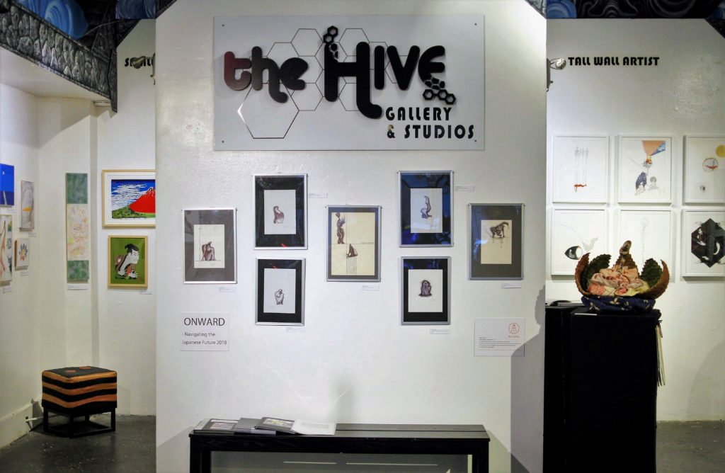 HiveGallery