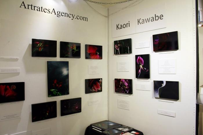 Kaori Kawabe