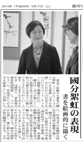 kokubun_media